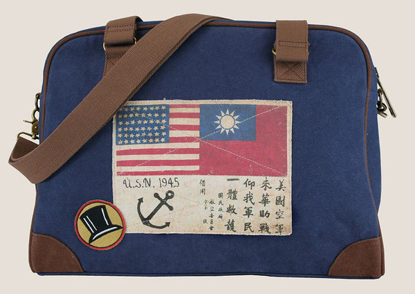 WWII Pilot's Bag - Catalina (NAVY) Pilot's Bag
