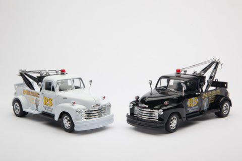 1953 Chevy Tow Truck 1:24th Scale