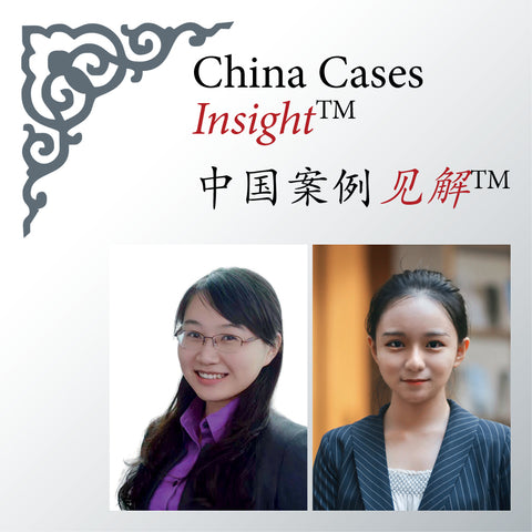 "The Series of ""乔丹"" Trademark Cases: The Impact on the Infringing Company and the Implications for Celebrities"