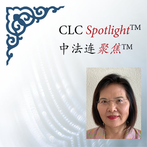 CGCP Interview: Jie Lin
