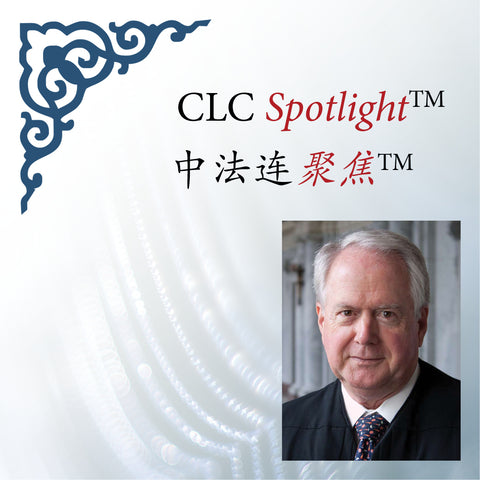CGCP Interview: Judge William A. Fletcher