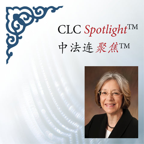 CGCP Interview: Chief Judge Diane P. Wood