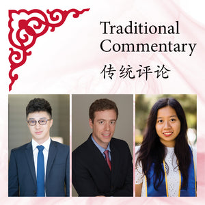 Survey Results: Rules on China's International Commercial Courts