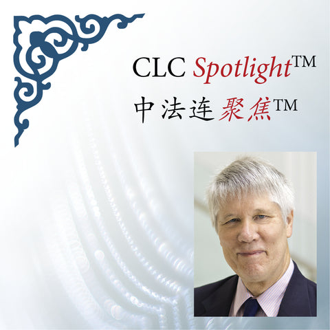 CGCP Interview: Professor Jeffrey S. Lubbers