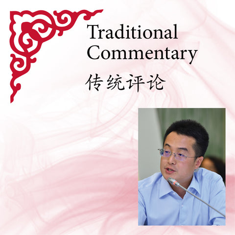 Online Trials in China: New Development Trends and Future Prospects