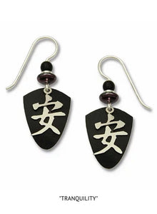 Adajio Earrings – Chinese Tranquility Character on Black Shield
