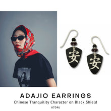 Load image into Gallery viewer, Adajio Earrings – Chinese Tranquility Character on Black Shield - Social Media Image