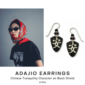 Adajio Earrings – Chinese Tranquility Character on Black Shield - Social Media Image