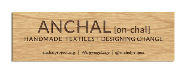 Anchal Project