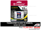 Transcend 32gb SD Card Class 10 20mbps
