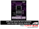 Eneloop 2hr Fast Black Charger with 4 XX Batteries
