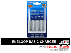 Eneloop Basic Battery Charger
