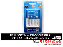Eneloop 2hr Quick Charger