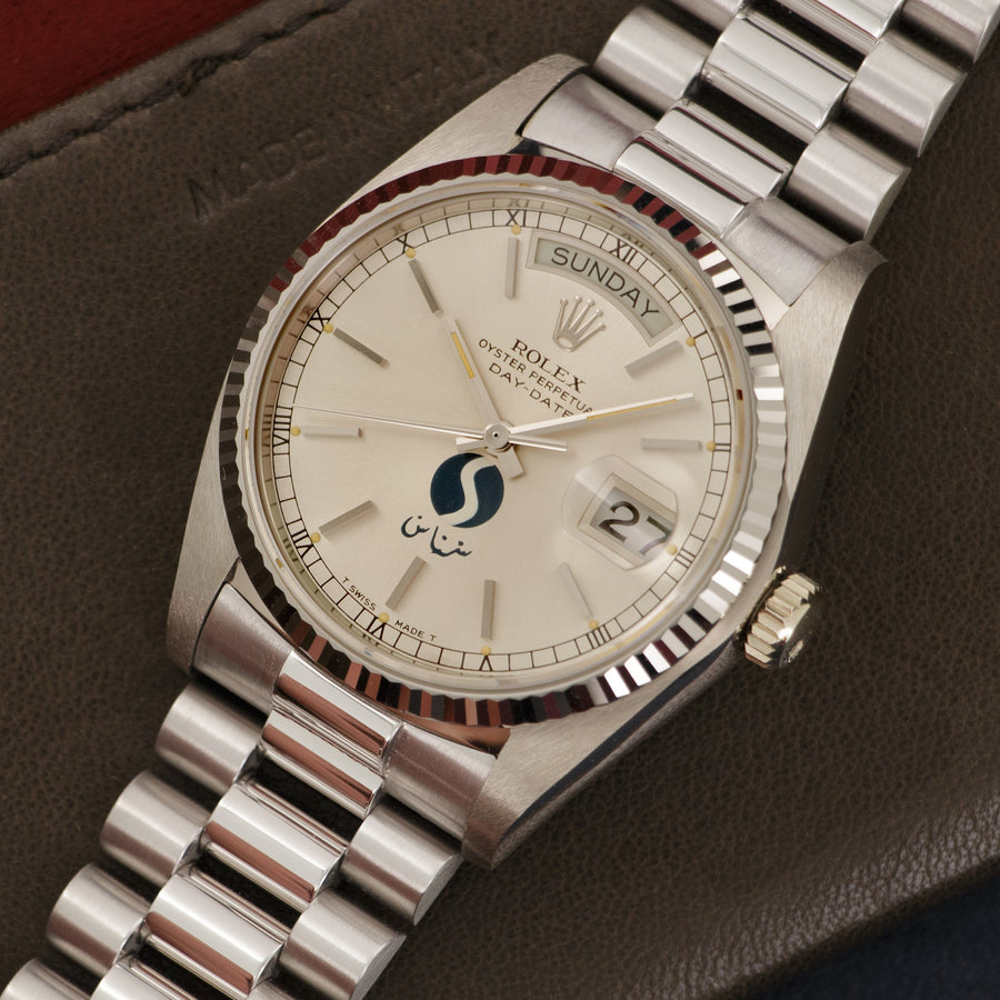Rolex White Gold Day-Date in New Old Stock Condition, Made for Saudi Aviation SNAS