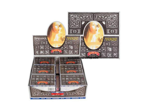 Satya Sai Baba Body Soap - (Nag Champa) Super Hit 75g Bar