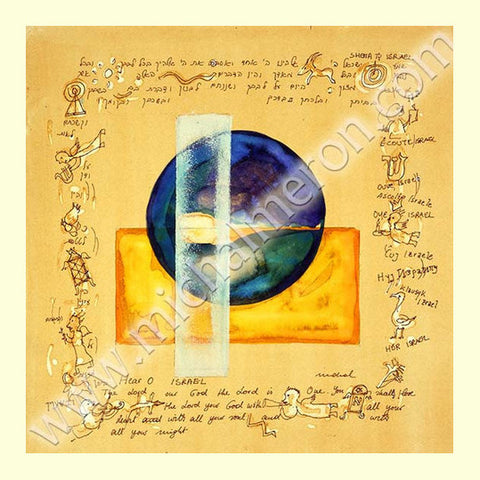 Shema Israel | Blessing for Israel *free shipping on all items* - Michal Meron Art Gallery free shipping on all items - 1