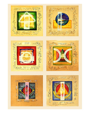 5 PSALMS BLESSINGS AND SHEMA ISRAEL *free shipping on all items* - Michal Meron Art Gallery free shipping on all items - 1