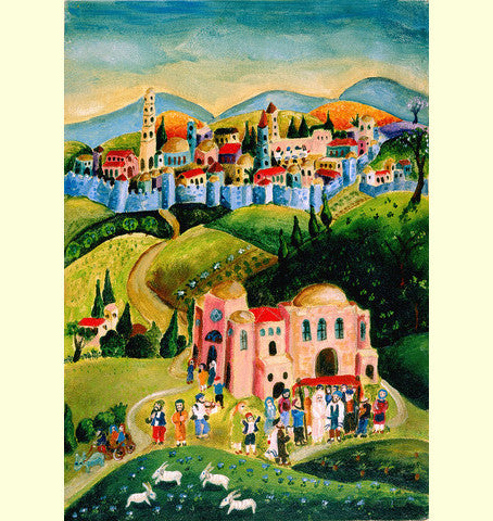 Wedding in Jerusalem *free shipping on all items* - Michal Meron Art Gallery free shipping on all items - 1