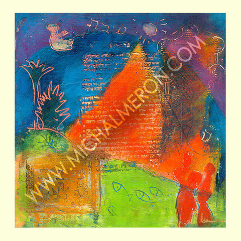 7th Day - Shabbat *free shipping on all items* - Michal Meron Art Gallery free shipping on all items - 1