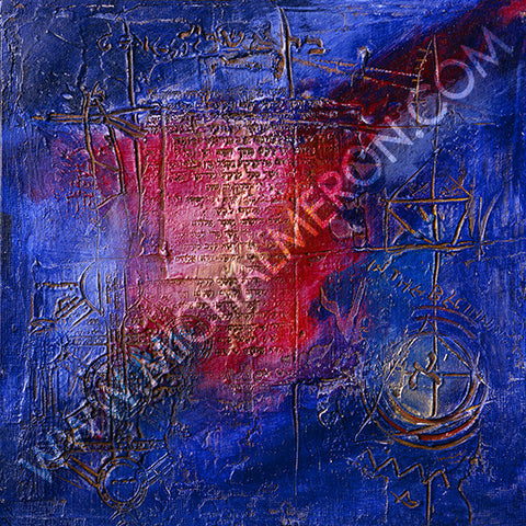 1st Day Of The Creation Sky & Earth Acrilic Style *free shipping on all items* - Michal Meron Art Gallery free shipping on all items - 1