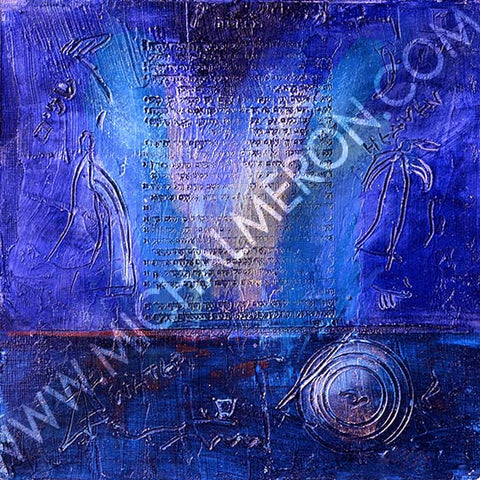 2nd Day Of The Creation - Water and Heaven Acrilic Style *free shipping on all items* - Michal Meron Art Gallery free shipping on all items - 1