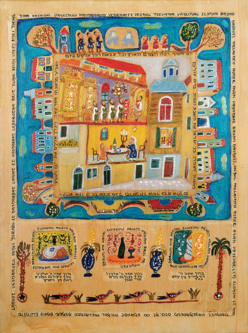 Shabbat in Venice - Michal Meron Art Gallery free shipping on all items