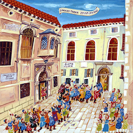 European Synagogues - Venice Simchat Torah *free shipping on all items* - Michal Meron Art Gallery free shipping on all items