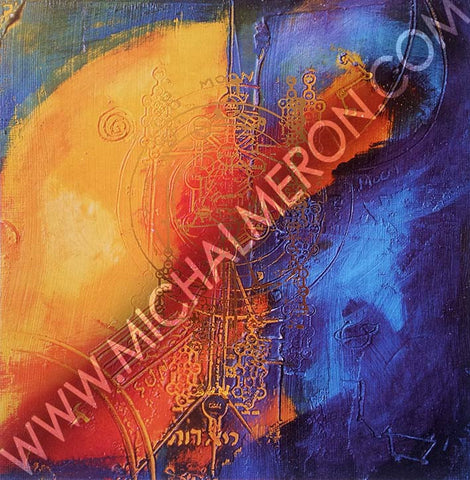 4th Day Of The Creation - Sun and Moon Acrilic Style *free shipping on all items* - Michal Meron Art Gallery free shipping on all items - 2