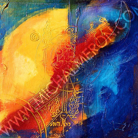 4th Day Of The Creation - Sun and Moon Acrilic Style *free shipping on all items* - Michal Meron Art Gallery free shipping on all items - 1