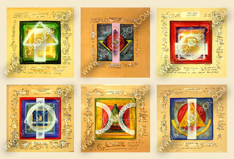 5 PSALMS BLESSINGS AND SHEMA ISRAEL *shipping included*