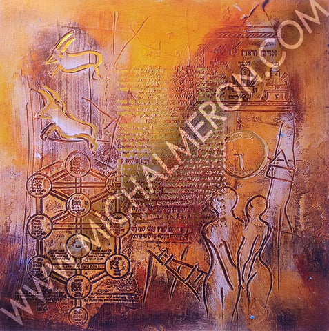 6th Day Of The Creation - Adam and Eve Acrilic Style *free shipping on all items* - Michal Meron Art Gallery free shipping on all items - 2