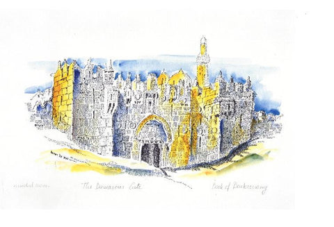 Micrography jerusalem Damascus gate Paper Print Open Edition - Size: 9in x 6in