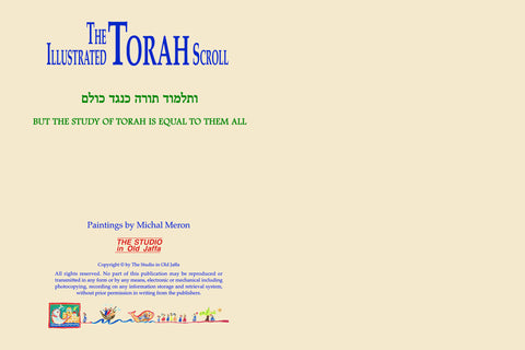 MEDIUM TORAH SCROLL *free shipping on all items* - Michal Meron Art Gallery free shipping on all items - 3
