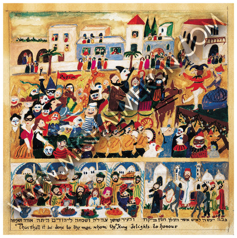 Purim In Israel Canvas Limited Edition  - Size: 13.5inx13.5in