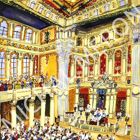 Rome Rosh Hashannah | European Synagogues *free shipping on all items* - Michal Meron Art Gallery free shipping on all items