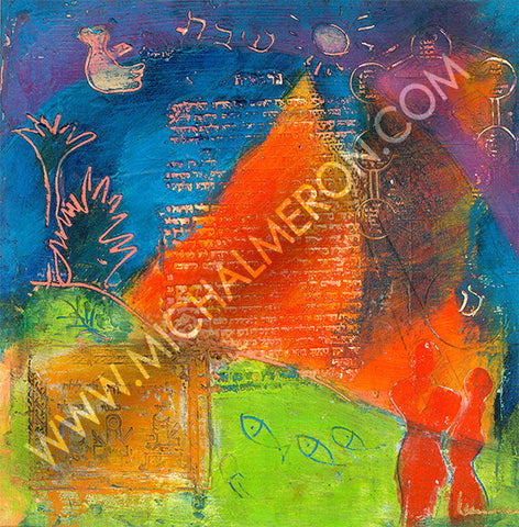 7th Day - Shabbat *free shipping on all items* - Michal Meron Art Gallery free shipping on all items - 2