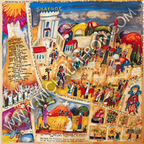 Shavuot In Jerusalem *free shipping on all items* - Michal Meron Art Gallery free shipping on all items - 1