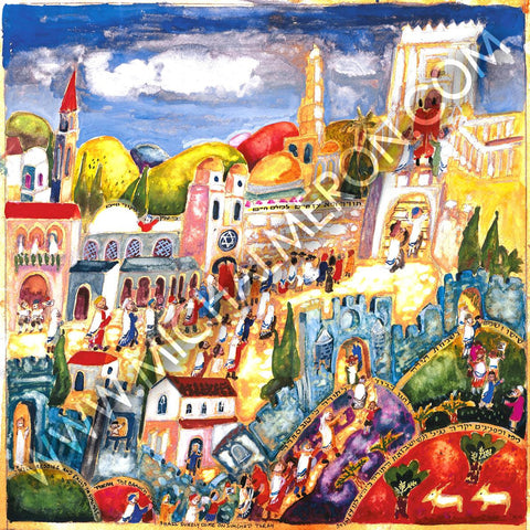 Simchat Torah In Jerusalem *free shipping on all items* - Michal Meron Art Gallery free shipping on all items - 1