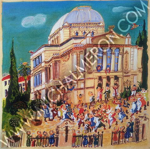 Rome Simchat Tora | European Synagogues *free shipping on all items* - Michal Meron Art Gallery free shipping on all items