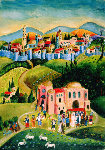Wedding in Jerusalem *free shipping on all items* - Michal Meron Art Gallery free shipping on all items - 2