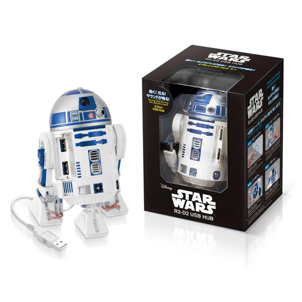 R2-D2 4-Port USB Hub with packaging on a white background - Buy at The Fowndry