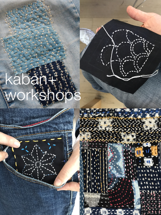 Modern Stitch: A Gathering | April 14