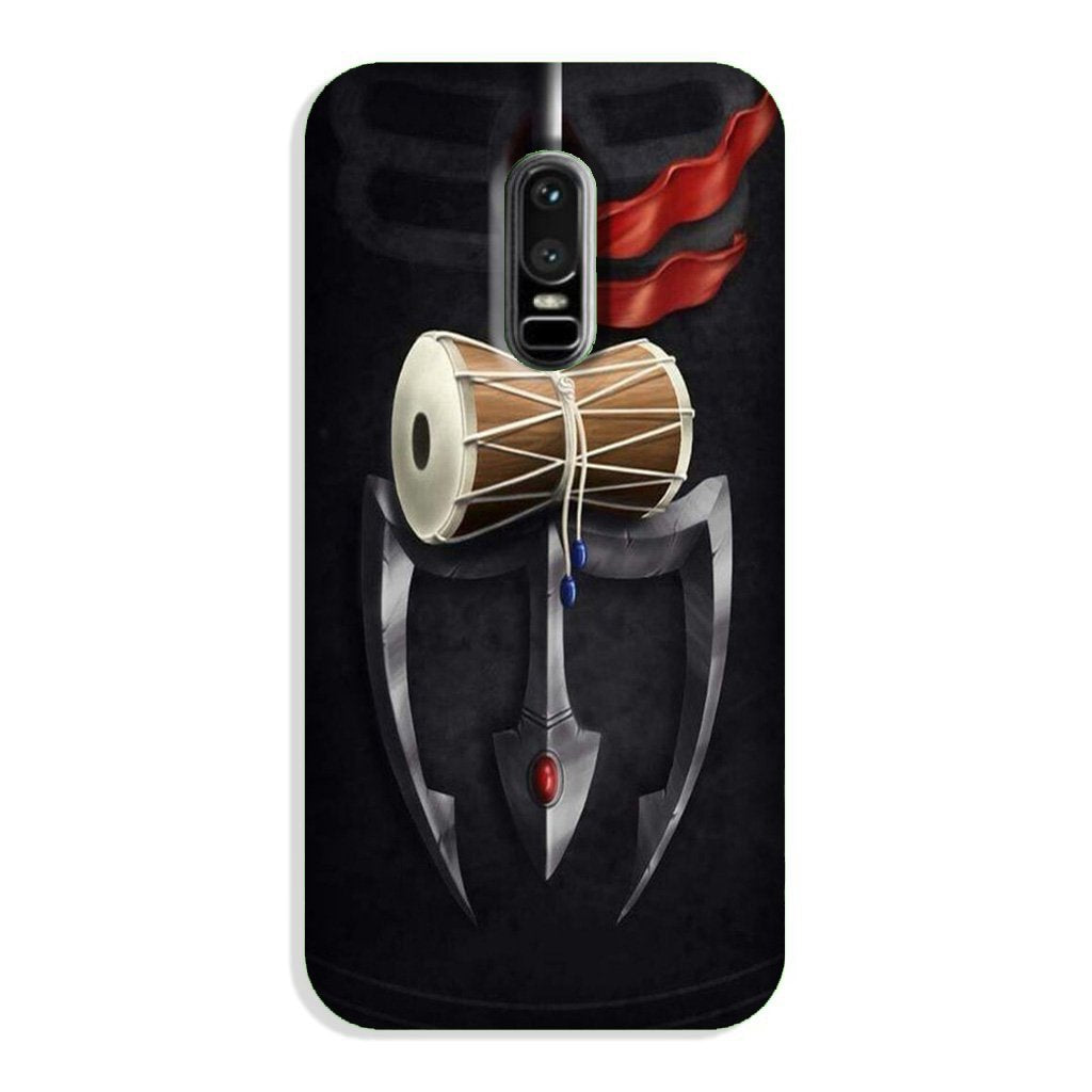 Lord Shiva Mahakal Case for OnePlus 6