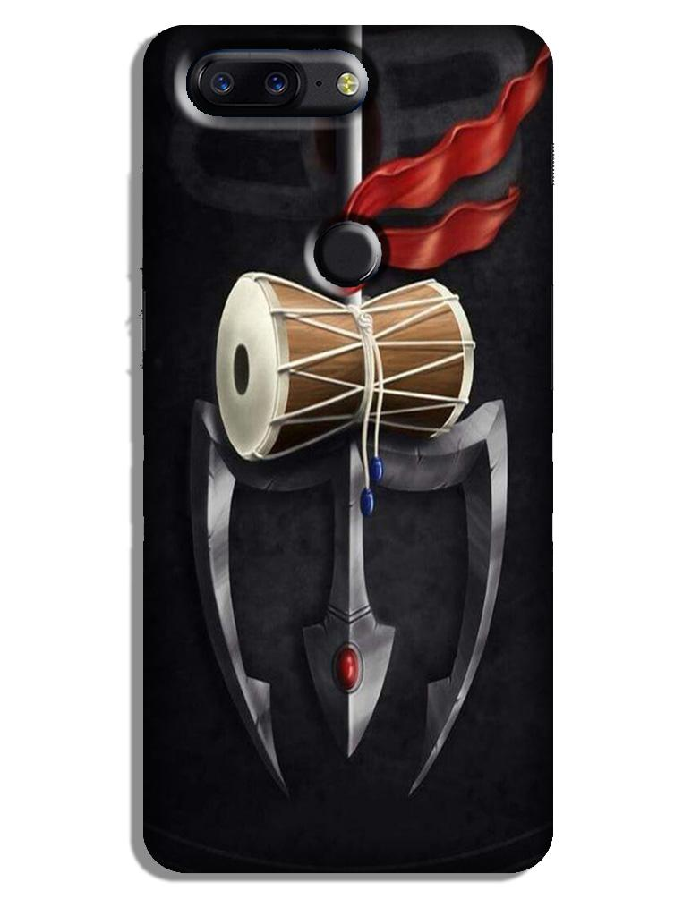Lord Shiva Mahakal Case for OnePlus 5T