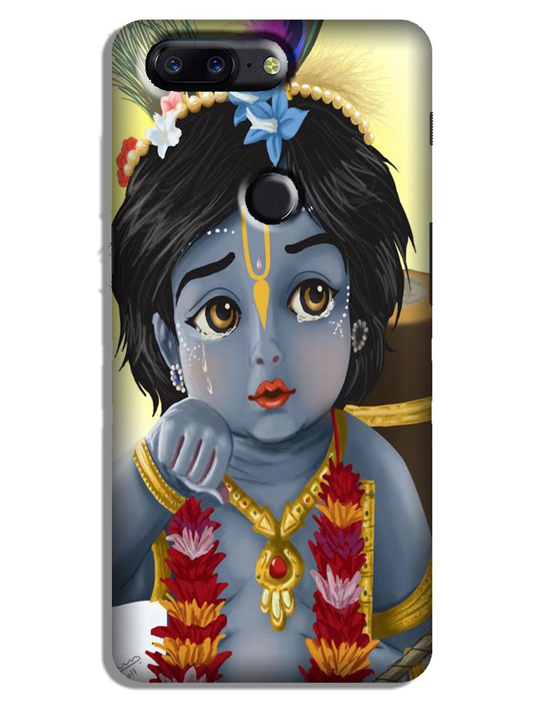 Bal Gopal Case for OnePlus 5T