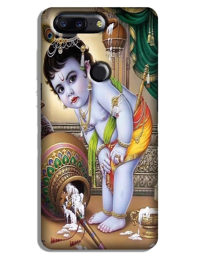 Bal Gopal2 Case for OnePlus 5T