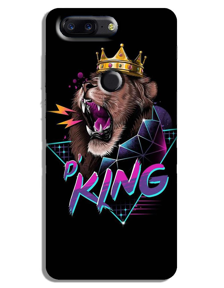 Lion King Case for OnePlus 5T (Design No. 219)