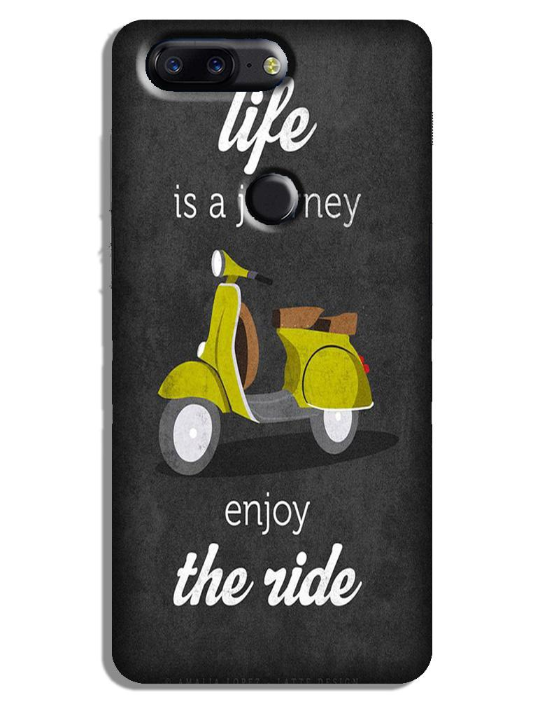 Life is a Journey Case for OnePlus 5T (Design No. 261)