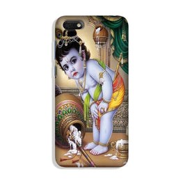 Bal Gopal Case for Honor 7S