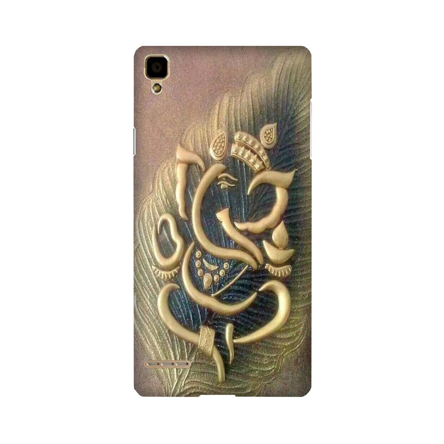 Lord Ganesha Case for Oppo F1